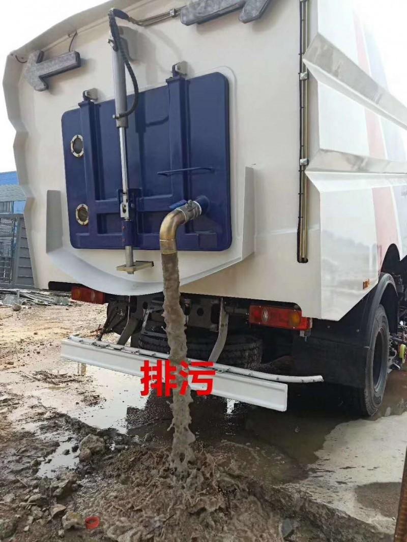 东风天锦12方洗扫车