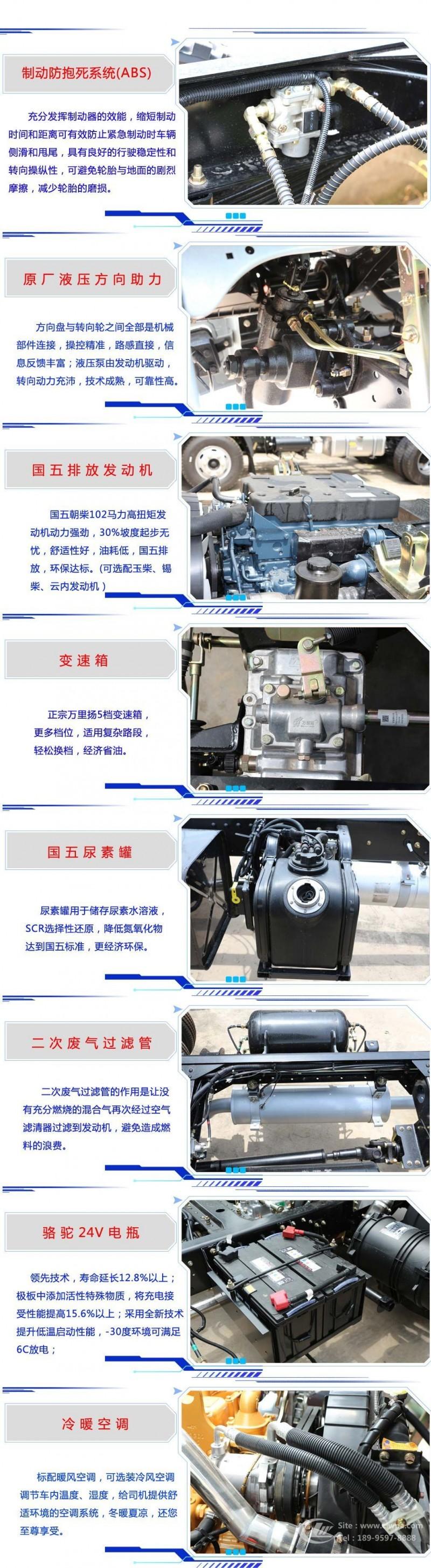 东风双排座8-10米平台升降高空作业车