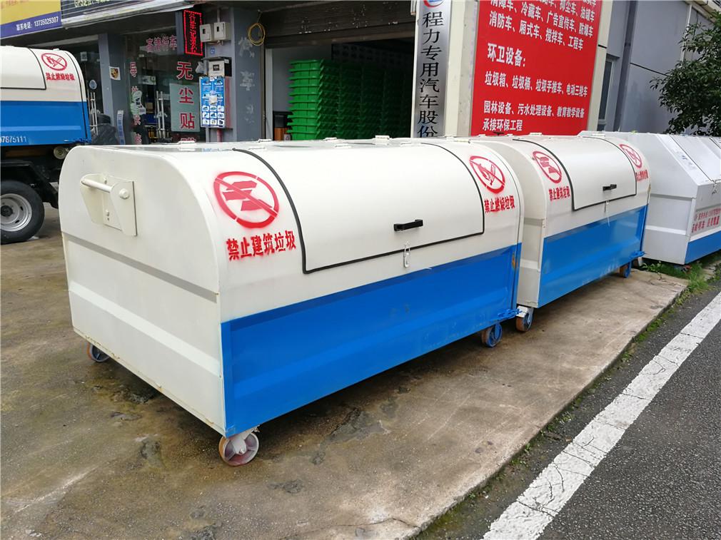 3方移动式垃圾箱车型简介
