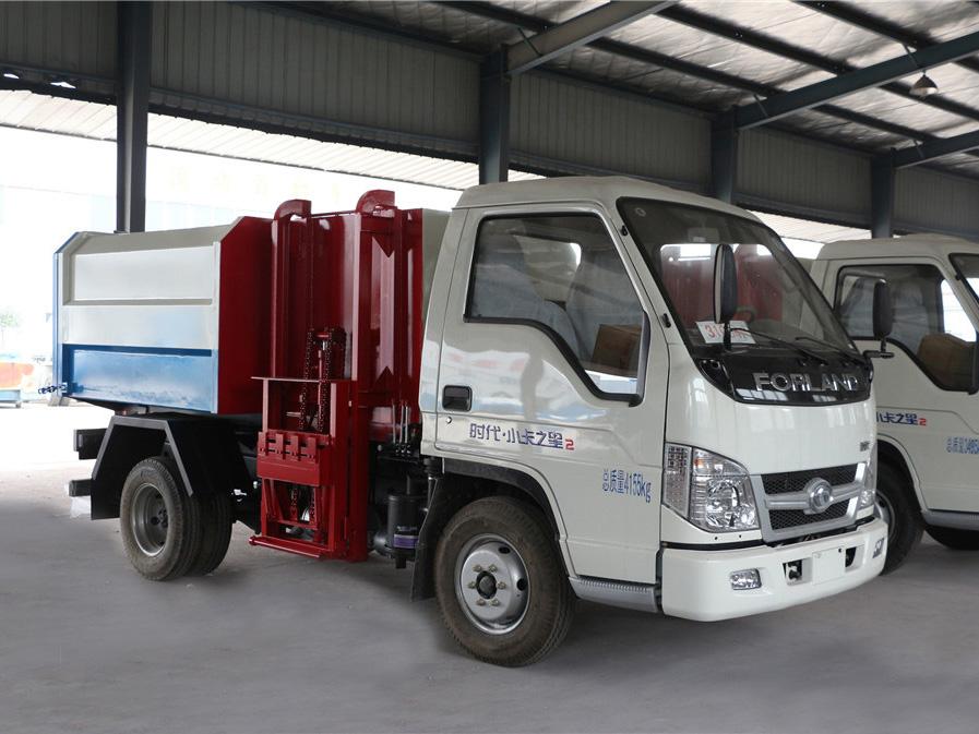 福田小卡(3方)CLW5041ZZZB5挂桶国际车型简介