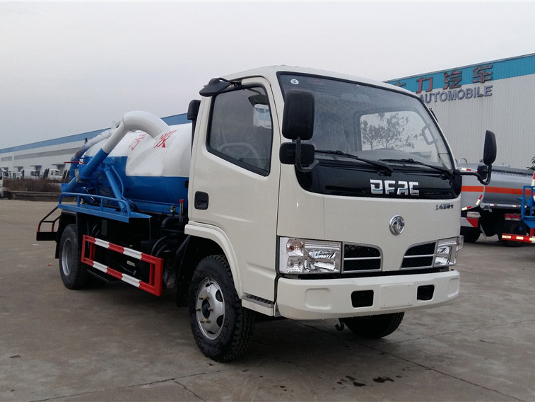 东风多利卡蓝牌SZD5040GXW566.com车型简介