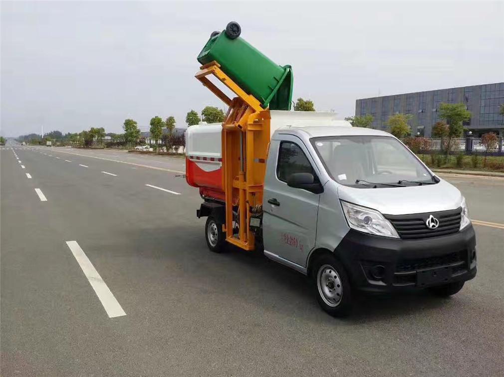 长安(3方)CLW5020ZZZS5挂桶式垃圾车车型简介