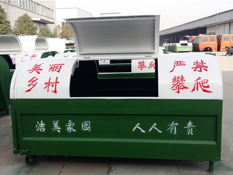 5方移动式垃圾箱车型简介